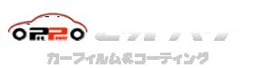茨城県水戸市 | カーフィルム専門店 ピットパワー